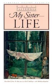 My Sister - Life (European Poetry Classics)