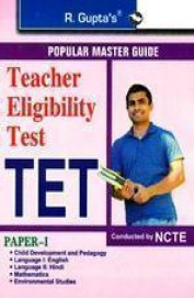 TET Teacher Test Eligibility Guide (Paper - 1) (Paperback)