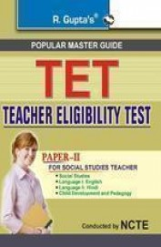 TET Paper II (For Social Studies Teachers) Guide (Paperback) by RPH Editorial Board
