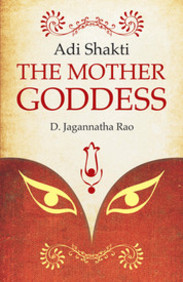 Adi Shakti: The Mother Goddess price comparison at Flipkart, Amazon, Crossword, Uread, Bookadda, Landmark, Homeshop18