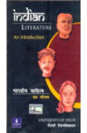 Indian Literature : An Introduction