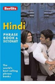 Berlitz Phrase Book: Hindi