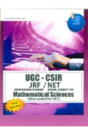 UGC-CSIR JRF Junior Research Fellowship / NET National Eligibility Test Mathematical Sciences (Also Useful for SET) 3rd  Edition price comparison at Flipkart, Amazon, Crossword, Uread, Bookadda, Landmark, Homeshop18