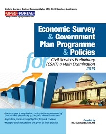 Economic Survey and Government Plan Programme and Policies for Civil Services Preliminary CSAT and Main Examination (2013) price comparison at Flipkart, Amazon, Crossword, Uread, Bookadda, Landmark, Homeshop18