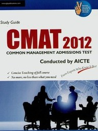 Practice Workbook CMAT Common Management Admission Test 2nd  Edition price comparison at Flipkart, Amazon, Crossword, Uread, Bookadda, Landmark, Homeshop18