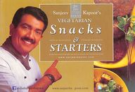 Snacks and Starters: Vegetarian (Any time temptations series)