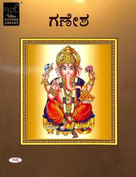Ganesh - Wilco Picture Library