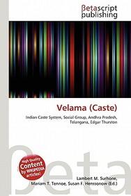Velama (Caste)