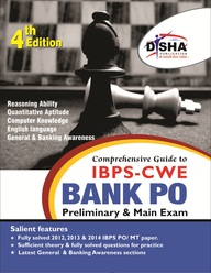 Comprehensive Guide To Ibps Cwe Bank Po Exam