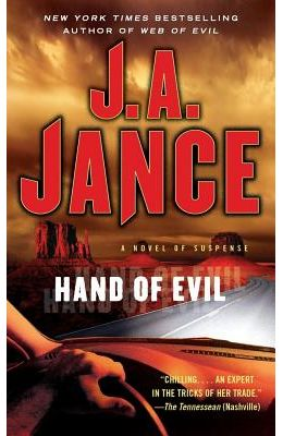 Hand of Evil (Ali Reynolds)