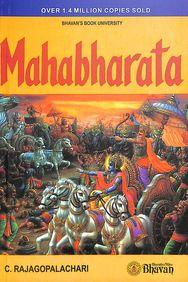 Mahabharata price comparison at Flipkart, Amazon, Crossword, Uread, Bookadda, Landmark, Homeshop18