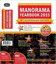 Compare Manorama Year Book 2014 at Compare Hatke