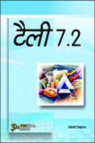 Tally 7.2 (Hindi)