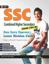 Ssc Combined Higher Secondary Level (10+2) Data Entry Operator & Lower Division Clerk