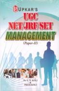 UGC NET JRF Set Management Paper 2