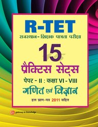 R-TET 15 Practice sets Maths and Science Paper-2 Class VI-VIII (Rajasthan Teachers Eligibility Test - 2014)