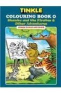 Tinkle Coloring Book (4) - Shambu And The Pirates And Other Adventures