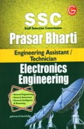 SSC Prasar Bharti Electronics Engineering