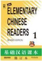 Elementry Chinese Readers 1