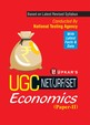 UGC NET/JRF/SET Economics Paper 2 and 3: Code 1775