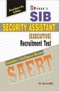 SIB Security Assistant ( Executive ) Recruitment Test