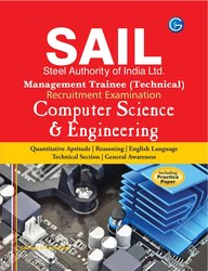 Guide to SAIL Computer Science and Information Technology (Operator Cum Technician) Trainees