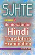 Senior/Junior Hindi Translators Exam.