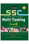 SSC Group C- Multi-Tasking (Non-Technical) Recruitment Exam 2014