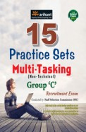 15 Practice Sets Multi-tasking Group C Recruitment Exam