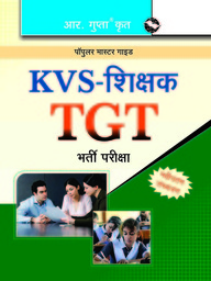 KVS Teacher TGT Recruitment Exam