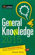 General Knowledge 2015 - Current Affairs: Code G091