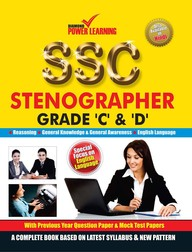 SSC Stenographer Grade C and D 2013