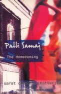 Palli Samaj: The Homecoming