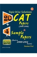 20 CAT Papers and 4 Sample Papers including free online Mock Test
