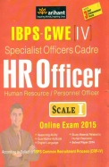 IBPS-CWE Specialist officer Cadre HR officer Scale I Recruitment Exam