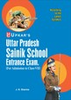 U. P. Sainik School Entrance Exam. (Class Vii)