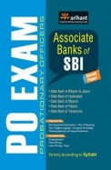 Po Exam Associate Banks of SBI With Solved Papers Code G594