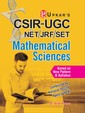 CSIR-UGC NET/JRF/SET: Mathematical Science (Paper - I & II)