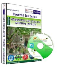 Powerful Test Series: Senior School Level (Class 10+)