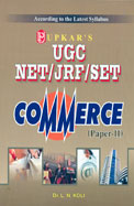 UGC NET/JRF/SET Commerce Paper 2: Code 888