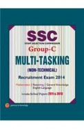 SSC Multi Tasking 10 Practice sets and Solved Papers: 4th Edition