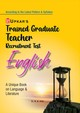 Trained Graduate Teachers Recruitment Test English
