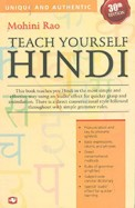 Teach Yourself Hindi (Hindi Edition)