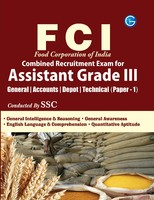 FCI Food Corporation of India: Combined Recruitment Exam for Assistant Grade 3 (Paper - 1)