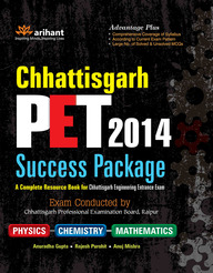 Chhattisgarh PET 2014 Success package