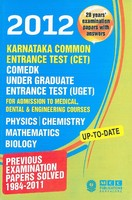 Karnataka C.E.T/COMEDK 2012 For Admission To B.E/M.B.B.S Up-To-Date Previous Year Exam Papers Solved PCMB(1984 To 2011)