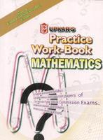 Practice Work Book Mathematics For I.A.S. & State Services